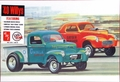 AMT 1940 Willys Gasser Coupe or Pickup
