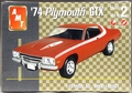 AMT (MPC) 1974 Plymouth GTX, Stock or Street Machine