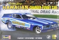 """Revell 1/16 Scale """"Hawaiian"""" 1971/'72 Dodge Charger Funny Car"""