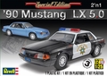Revell 1990 Mustang LX 5.0 Notchback, 2 'n 1, Stock or Police Highway Patrol (In Stock)