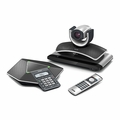 Yealink VC120-18x Video Conferencing Endpoint for Branch Office including 1 yr AMS with 18x camera and phone Call for Promo Pricing