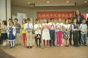 2014 Chinese Speech Contest - 4/12/2014