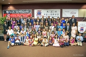 CIE / Texas Dragons 2014 Youth Speech Contest - 6/28/2014