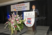 CIE Annual Convention - 8/10/2013