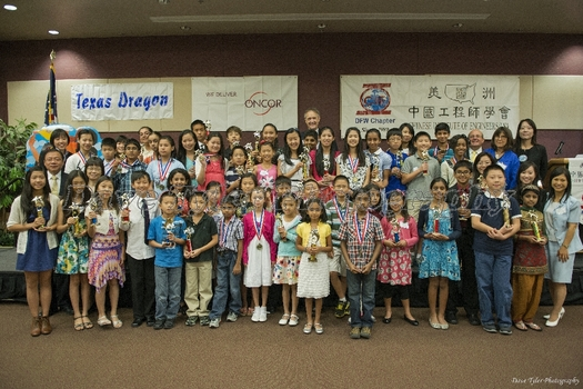 CIE / Dragons Youth Speech Contest - 9/14/2013