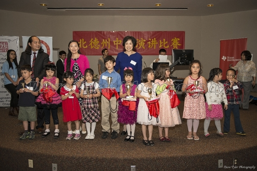 North Texas Chinese Culture Promotion Association - Chinese Speech Contest - 4/18/2015