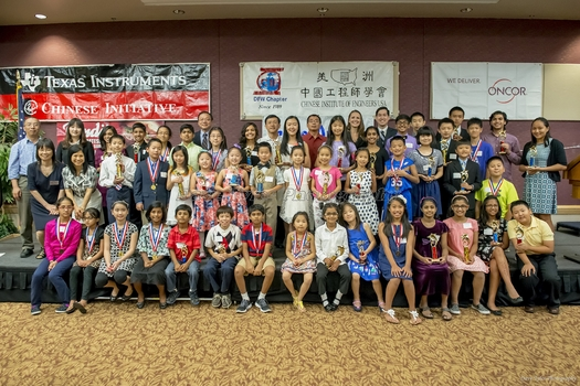 CIE / Texas Dragons 2015 Youth Speech Contest - 6/27/2015