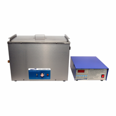 "Heated Ultrasonic Cleaning System SH720-10G / 36Liters / 19.5""�11""�10"" (Tank L�W�Depth) with Sweep and Degas  - Made in USA!"