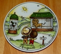 West Germany 2 Monthly Collector Plate Dekor-Shop Walter The Good Idea - August 1966