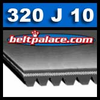 320J10 Belt, 320-J10 Poly-V Belts: J Section, Metric PJ813 Motor Belt. 32 inch (813mm) Length, 10 Ribs.