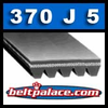 "370J5 Poly V Belt. 37"" Length, 5 Ribs J Section Micro V Belt. Metric Belt 5-PJ940"