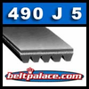 490J5 Poly-V Belt (Micro-V): Metric 5-PJ1245 Motor Belt.