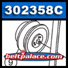 COMET 302358C. MultiQuip HDA Series 11536 Secondary Pulley.
