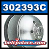 Comet 302393C Primary Clutch w/ Alt Pulley.