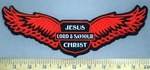 3754 N - Jesus Christ Lord & Saviour Shield with Red Wings -  Back Patch - Embroidery Patch