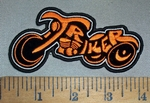 4414 CP - Triker Written In Shape Of Trike - Orange - Embroidery Patch