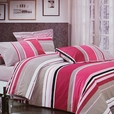 [First Love] 100% Cotton 4PC Comforter Cover/Duvet Cover Combo (Full Size)