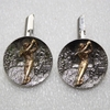 Lot 443 - Unique Sterling and Gold Golf Cufflinks