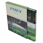 Lot 95 - Japanese Edition 'The Story of the Augusta National Golf Club' - with Slip Cover-Scarce