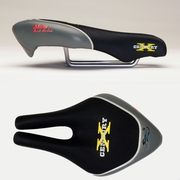 ISM Adamo Century Road Cycling Saddle
