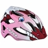 Lazer P'Nut Cycling Helmet - Kid's