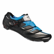 Shimano SH-R241B Road Cycling Shoe