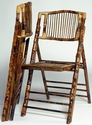 Bamboo Folding Chair - 350 Lb. Capacity [BMBO-AS]