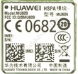 Huawei MU609 3G UMTS / HSPA Module: LGA Surface Mount with GPS AT&T - USA Certified