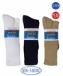 28811 Non Binding Over the Calf Socks 2 Pair Pack