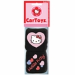 Rearview Mirror Fuzzy Dice - Car Truck SUV - Sanrio - Hello Kitty
