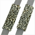 Front Car Truck SUV Low Back Bucket Seat Covers, Headrest Covers, Steering Wheel Cover and Seat Belt Pads - 7 Pc Set - Animal Print - Cheetah - Beige Tan