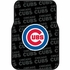 Front Seat Rubber Floor Mats - Car Truck SUV - Chicago Cubs