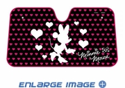 Front Windshield Sunshade - Accordion Style - Car Truck SUV - Minnie Mouse - Hearts
