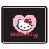 Rear Seat Utility Rubber Floor Mats - Sanrio - Hello Kitty - Hearts - PAIR