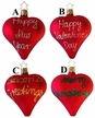 Holiday Greetings Heart Ornament by Inge Glas - $11 Each