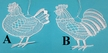 Lace Chicken or Rooster Ornament by Stickservice Patrick Vogel in OT Hammerbrücke - $3.50 Each