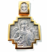 Archangel Michael, Reversible Medal Pendant,  Sterling Silver, Gold Plated