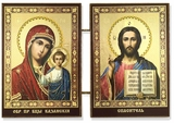 Christ The Teacher and Virgin of Kazan, Mini Diptych