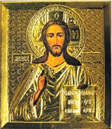 Christ the Teacher, Orthodox Mini Icon in Metal Oklad