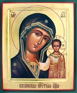 ICONS OF THE MOTHER OF GOD