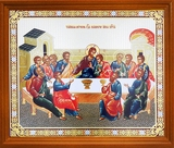 Mystical  (Last) Supper, Orthodox Framed Icon with Glass