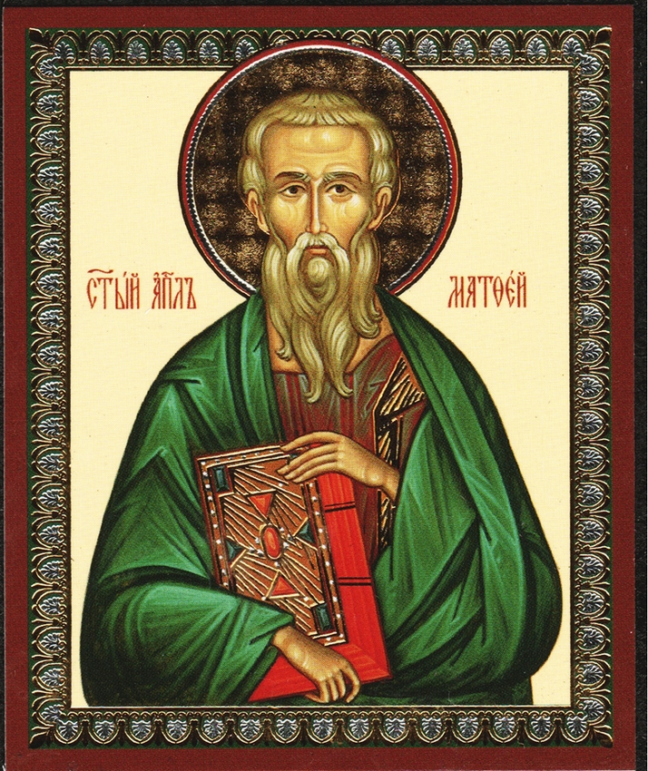 Saint Matthew The Apostle Evangelist Orthodox Mini Icon