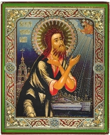 St Alexius Man of God, Orthodox Icon