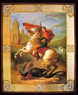 St George, Orthodox Christian Icon