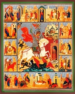 St George, Orthodox Christian Vita Icon
