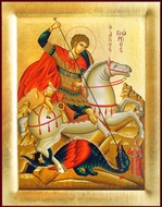 St. George, Serigraph Orthodox Icon with Stand