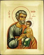 St Joseph & Christ, Serigraph Icon with Stand