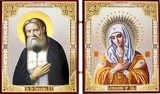 St Seraphim Sarovsky & Virgin of Extreme  Humility  Diptych