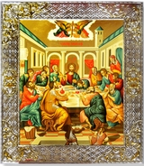 The Last (Mystical) Supper, Serigraph Icon in Silver 925, Gold Plated Frame