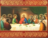 The Last Supper, 20th Century Style Orthodox Icon